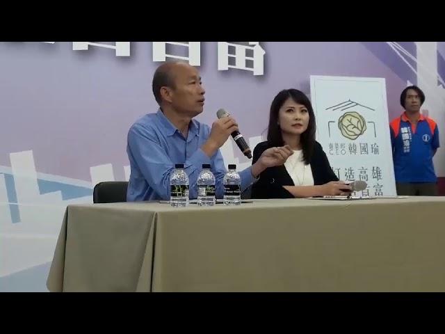 影/韓國瑜將在愛河邊舉行就職典禮 向全世界行銷高雄