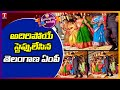 MP Maloth Kavitha Dance For #BulletBandi Song In Wedding Reception | Dhoom Dhaam Muchata | T News