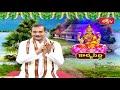 శ్రావణ మాసం బహుళ పక్షం పాడ్యమి తిథి విశిష్టత | Karya Siddhi | Archana | Bhakthi TV