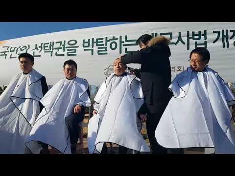 삭발하는 김현 대한변호사협회장