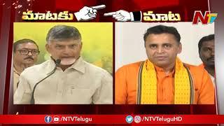 Maataku Maata: Chandrababu Vs Sunil Deodhar over TDP-BJP f..