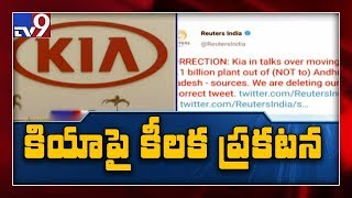 Reuters deletes tweet over KIA motors moving from Andhra P..