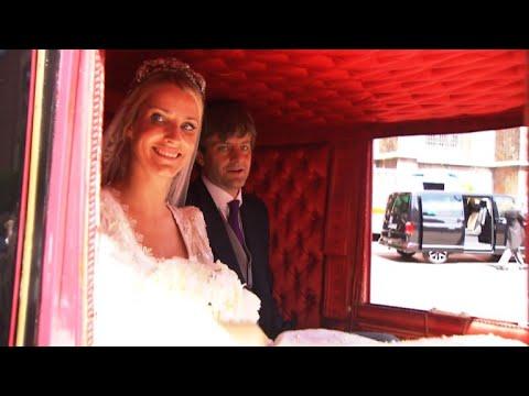 شاهد .. زواج أميري في ألمانيا وسط خلاف عائلي