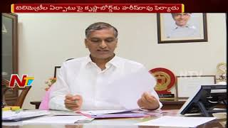 KRMB directs AP govt to stop water release from Pothireddy..