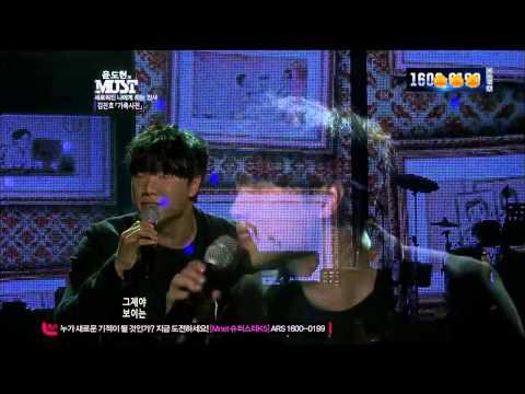 130316 김진호 (Kim Jin Ho Of SG Wannabe) - 가족사진 (Family Picture)
