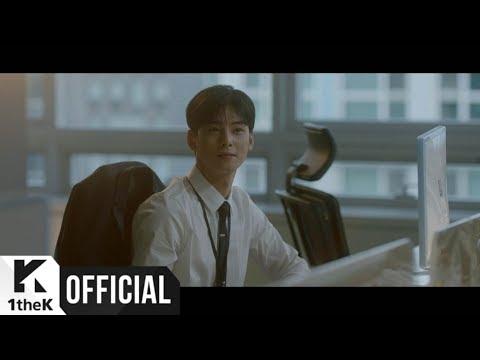 [MV] URBAN ZAKAPA(어반자카파) _ You're The Reason(이 밤이 특별해진 건)