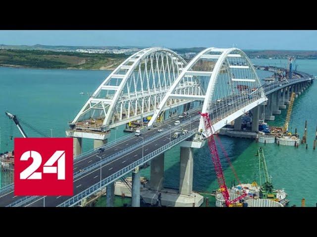 Стройка века: Крымский мост откроется на полгода раньше