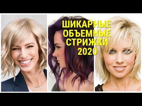 ШИКАРНЫЕ ОБЪЕМНЫЕ СТРИЖКИ - 2020 НА СРЕДНЮЮ ДЛИНУ ВОЛОС / CHIC VOLUME HAIRCUTS-2020. photo