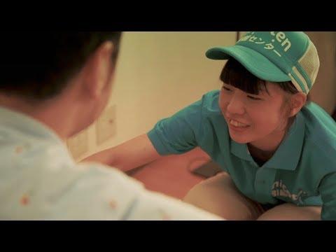 nicoten / 潜空(Official MV)
