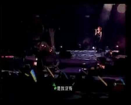 孫燕姿2005香港演唱會~~我不難過