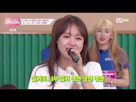 [DoDaeng]Doyeon x Yoojung Moment in LAN Cabel Friend