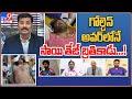 గోల్డెన్ అవర్లోనే సాయి తేజ్ బ్రతికాడు...! || Special Discussion - TV9