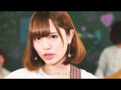 caho 『Beginning』MV