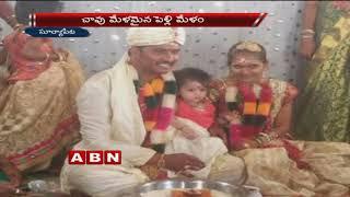 Bride Dies of Cardiac arrest in Suryapet district..