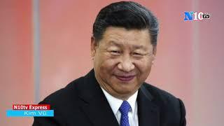 16/9/2019 :Người biểu tình Hong Kong, muốn Anh gây sức ép với Trung Quốc.