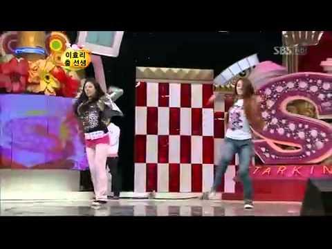 Hyoyeon Dance Cut (Star King)