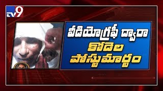 Post mortem on Kodela Shiva Prasad with videography..