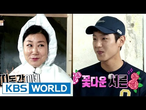 Kwak Si-yang X unnies, chemistry explodes while prompt acting [Sister's Slam Dunk/2017.01.13]