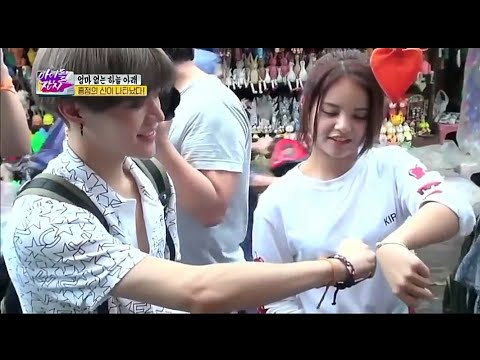 idol party yuta (NCT) sorn (CLC)  moment so cute❤
