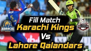 Karachi Kings vs Lahore Qalandars I Match 8 | Full Match | HBL PSL 2018