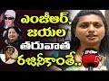 MLA Roja About Rajinikanth's Political Entry and TN Politics