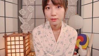 Traditional Korean Makeup on You💝/ ASMR Tingly Makeup Artist Roleplay