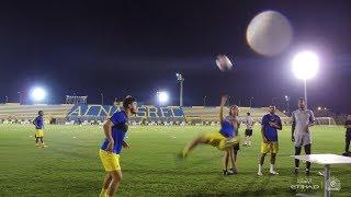 قناة النصر : اللاعبين يحتفلون بمقصية بيتروس .. ويواصلون ...