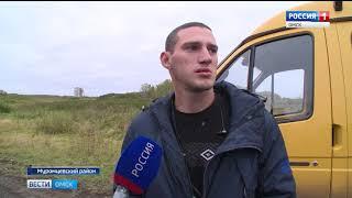 Жители двух деревень в Муромцевском районе боятся остаться отрезанными от мира