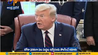Trump urged to halt H-1B, H-2B visa programmes..