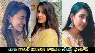 Mega daughter Niharika Konidela latest beautiful pics..