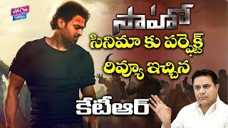 KTR review after watching two movies Saaho & Evaru..