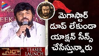 Surender Reddy about Chiranjeevi on 'Sye Raa' Sets..