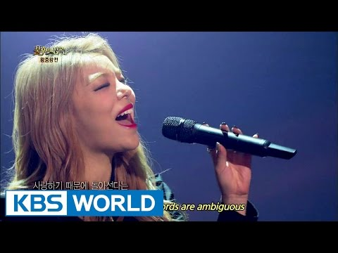 Ailee - Ambiguous | 에일리 - 아리송해 [Immortal Songs 2]