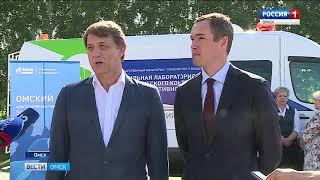 Омский НПЗ помогает усиливать систему экологического мониторинга в регионе