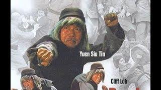 Сумасшедшее кунг-фу  (кунг-фу  Су А Хай 1979 год)