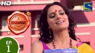 Bhanwar - भंवर - Professor Ya Prostitute - Episode 1 - 10th January 2015