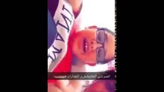 اطفال ينصحون - اهم شي الحشيش والمخندرات 2015     -