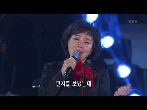 가요무대 - 1965年 울산 큰 애기 - 김상희.20180423