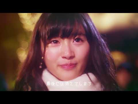 RIRI 「Forever feat. 清水翔太」WINTER STORY