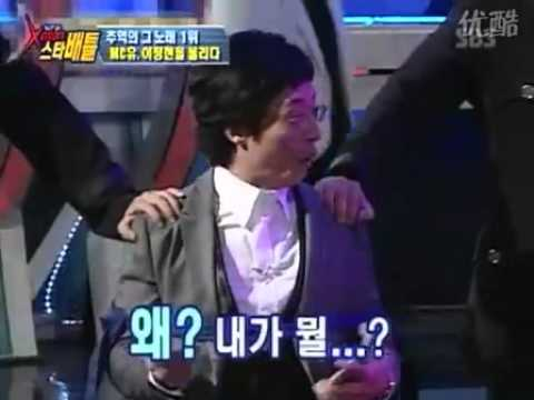 Lee Jung Hyung on X-Man. Number one Singer in Memory (With Eng Subs)