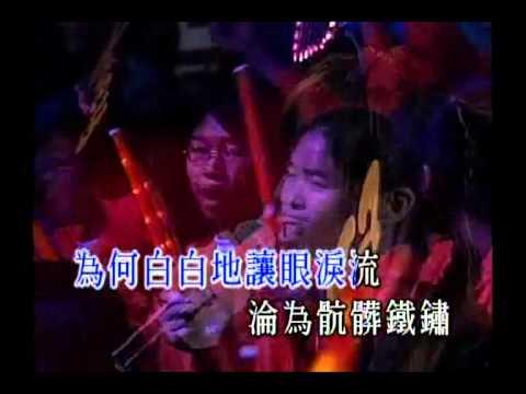 容祖兒 - 爭氣+抱抱+留給這世上我最愛的人 (英皇三週年慈善演唱會DVD)