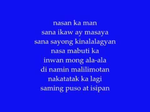 tula ng paghihimagsik Paghihimagsik b pagkamakabayan c pagmamahal d pagkabigo 3  lapatan ng pansariling interpretasyon ang bawat saknong ng tula batay sa ipinahihiwatig.