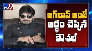 Bigg Boss is not an entertainment show- Kaushal Manda..