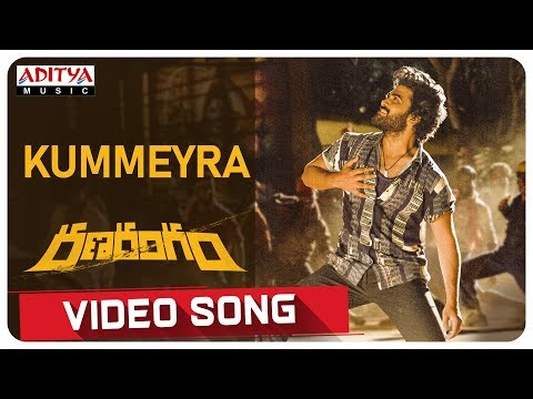 Kummeyra Video Song || Ranarangam