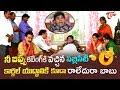 Comedian Ali Best Comedy Scenes | Telugu Movie Funny Videos | NavvulaTV
