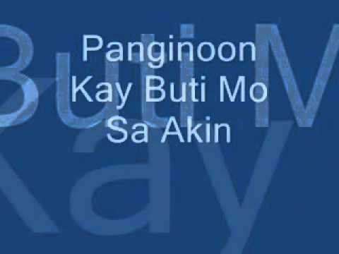 Kay Buti Mo-Sung By Jerriel