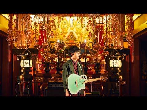 崎山蒼志 Soushi Sakiyama 「Heaven」 Live at HOUDENJI 2020.12.20