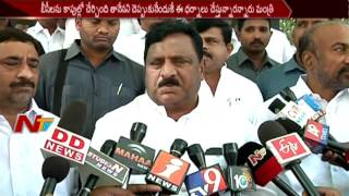 AP Home Minister Chinna Rajappa Controversial Comments on ..