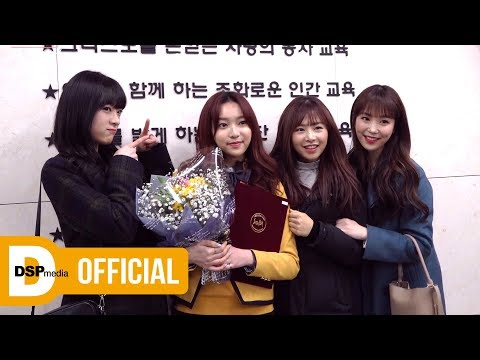 [온에어프릴 S2] ON AIRPRIL S2 - E02
