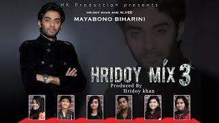 Hridoy khan - Mayabono Biharini (Official Lyrical Video)